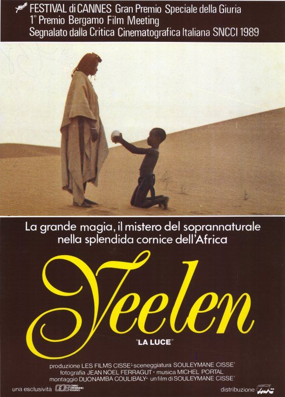 yeelenmovieposter198710 Souleymane Ciss   Yeelen AKA Brightness (1987)